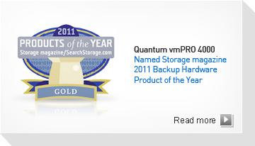 """vmPRO 4000 荣获""""2011 年年度最佳备份硬件产品"""""""
