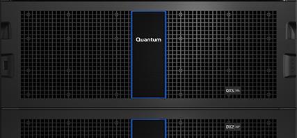 quantum qxs hybrid storage